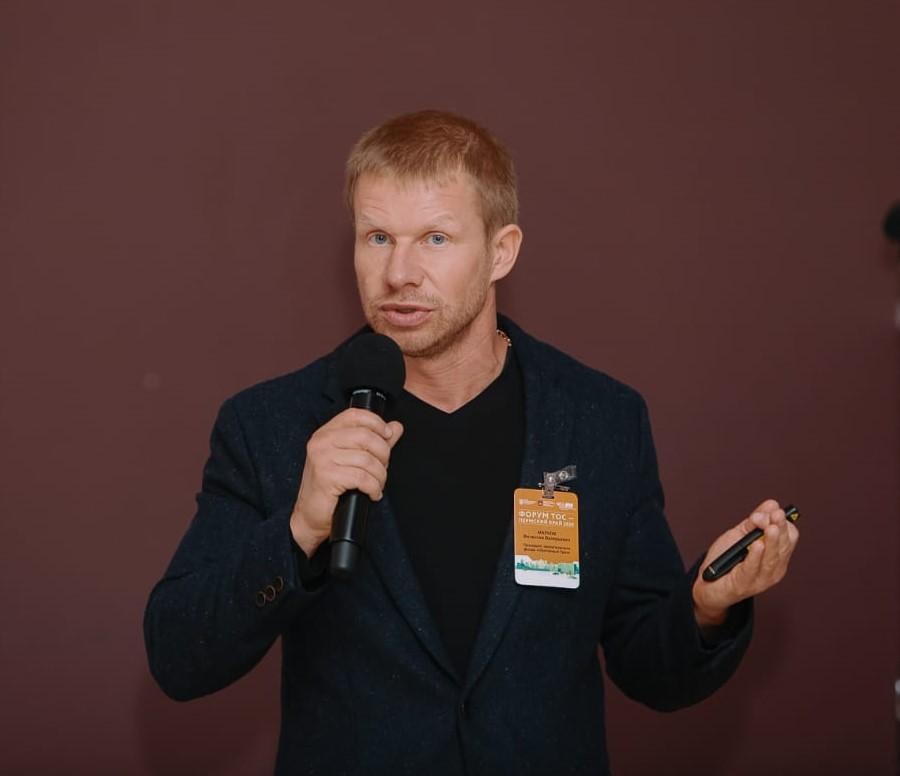 Вячеслав Марков председатель Пермского отделения Российского экологического общества